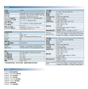 MODEL 27014